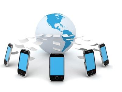 SMS Gateway EITD
